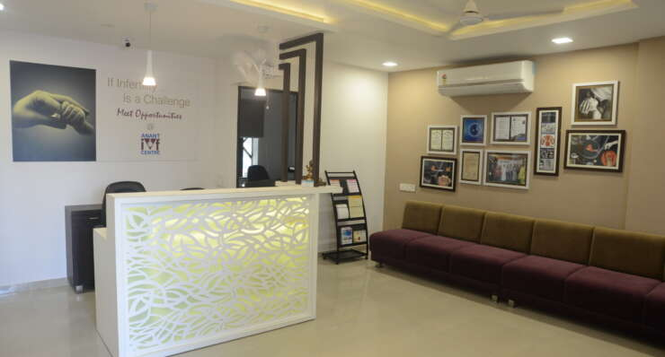 Our Centre